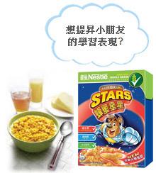 雀巢穀類早餐 – 雀巢蜂蜜星星