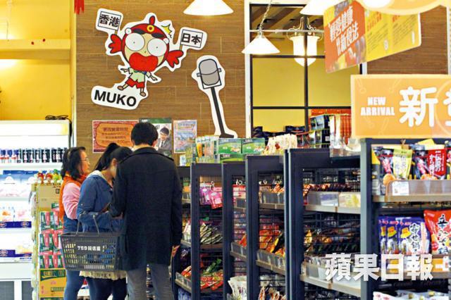 [新聞]  歐日特色零食 衝擊傳統年貨