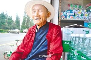 [新聞] 八旬老人堅持七年買零食免費發給環衛工人(圖)